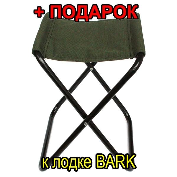 какие есть стулья рыбацкие