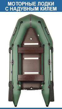 Купить гребные надувные лодки ПВХ Барк в Украине